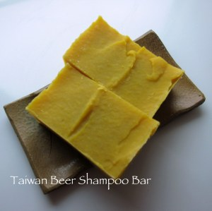 Taiwan Beer Shampoo Bar